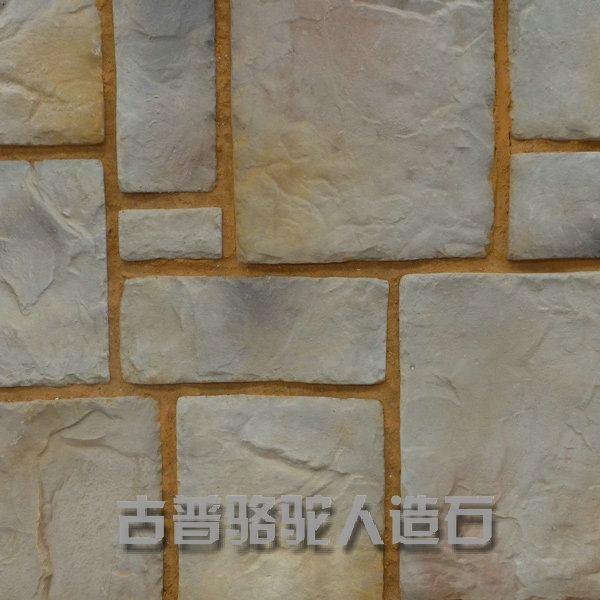 古普骆驼|人造文化石厂家|北京人造文化石厂家