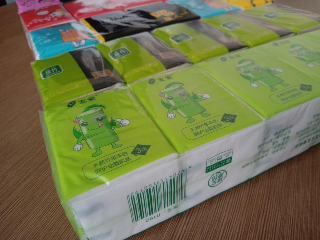 友爱纸业|江西抽纸品牌|江西抽纸定制