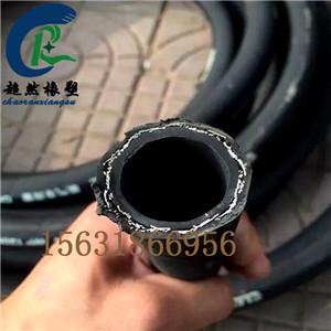 超然橡塑|耐温钢丝胶管|耐温钢丝管能耐多少度