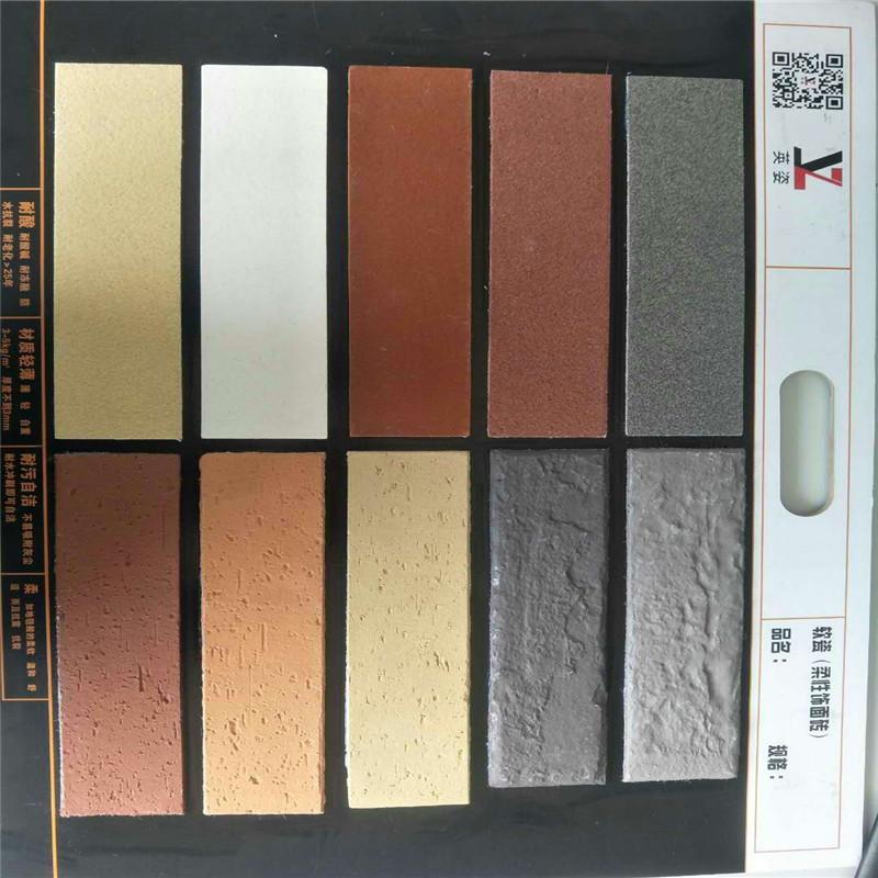 河南 京津冀软瓷饰面砖劈开砖、板岩、文化石产品 软瓷大图