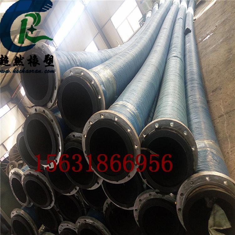 超然|大口径输水胶管|大口径钢丝骨架输水管