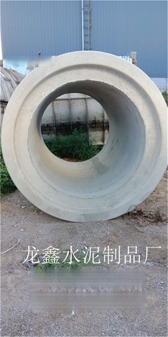 水泥排水管厂家