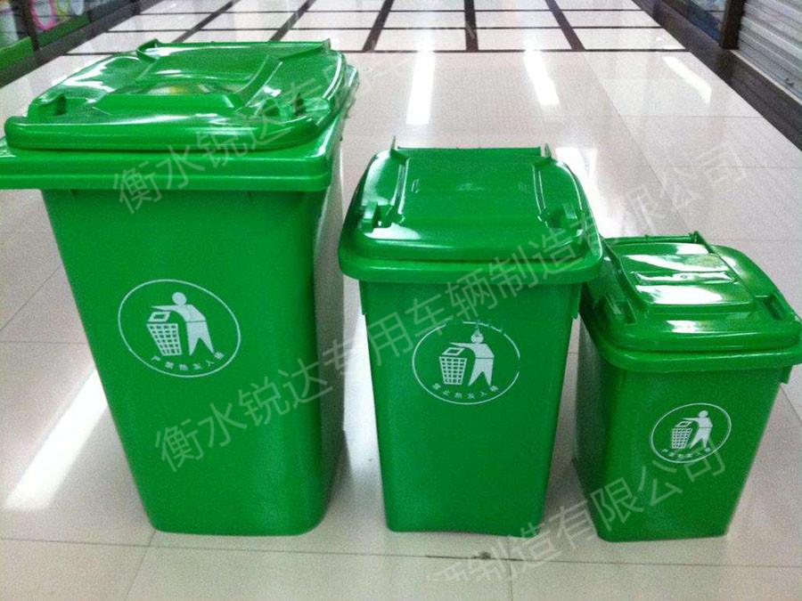 240L塑料垃圾桶