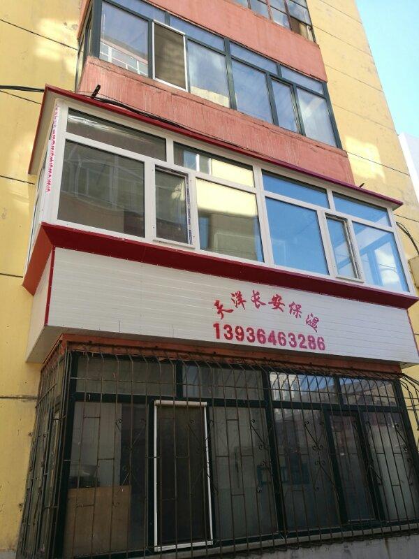天洋门窗厂_哈尔滨塑钢窗价格_哈尔滨塑钢窗厂家