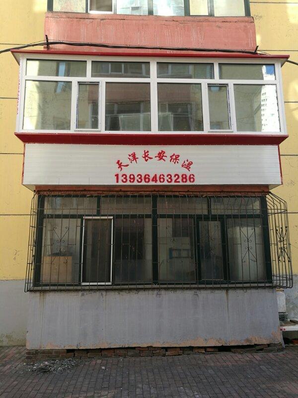 天洋门窗厂|哈尔滨塑钢窗厂家|哈尔滨塑钢窗加工
