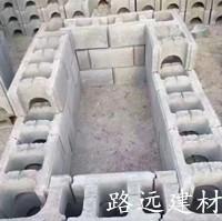 路远建材 河北护坡砖批发 天津护坡砖生产厂