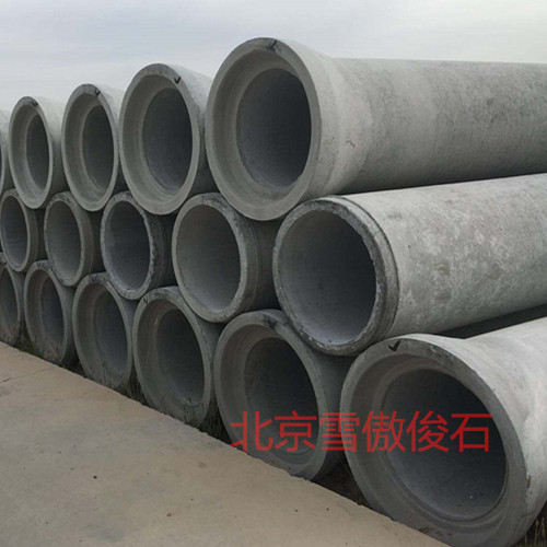 北京水泥管
