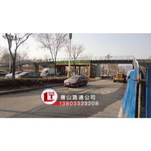 唐山南湖人行过街天桥 钢结构加工制作 唐山厂家