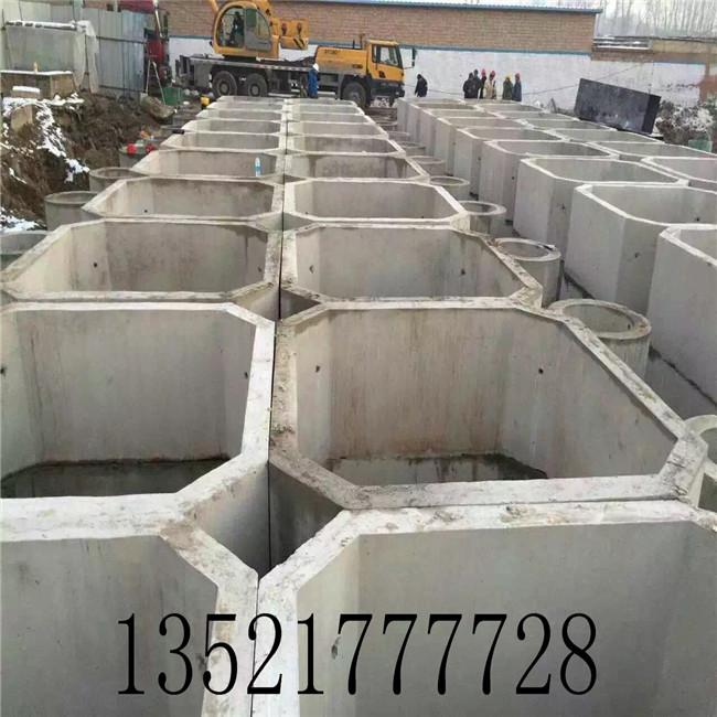 北京组合式化粪池