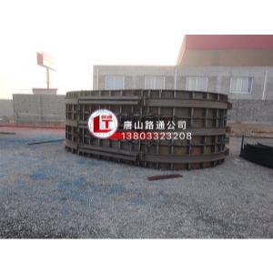 墩柱模板/桥梁模板/圆柱模板厂家/ 圆柱模板/ 圆柱模板质量/