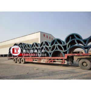 圆柱模板/圆柱模板价格/圆柱模板厂家/圆柱模板质量