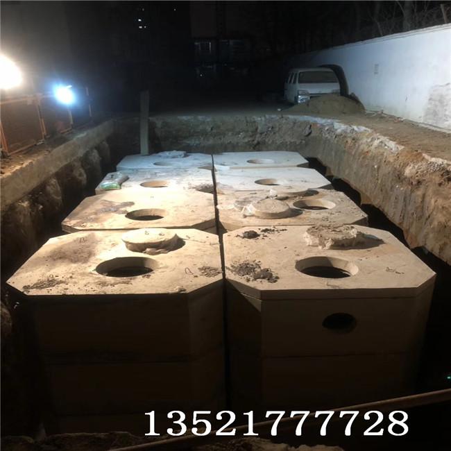 北京组合式水泥化粪池