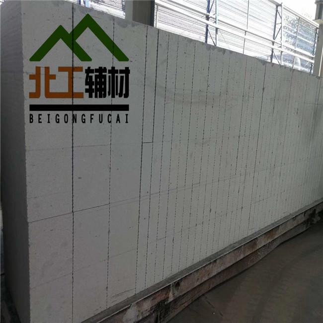 北京加气块