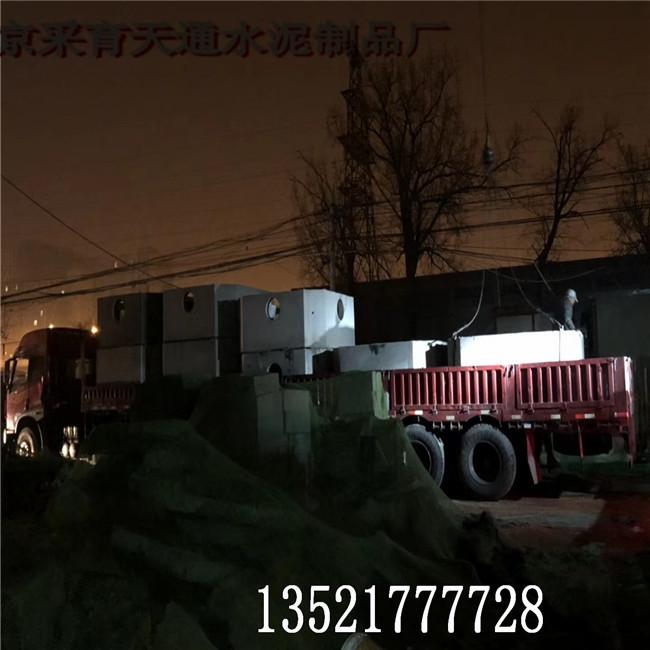 北京水泥化粪池