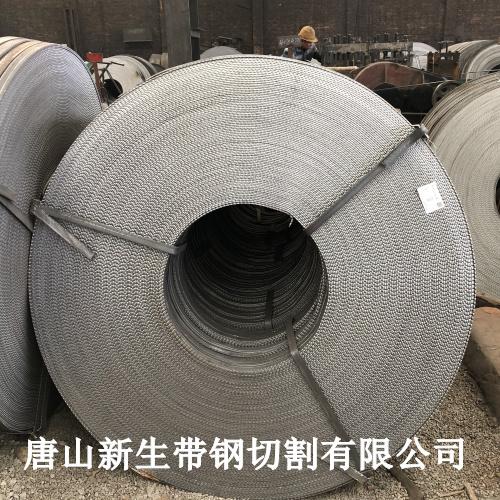 四川|收卷扁钢|收卷扁钢