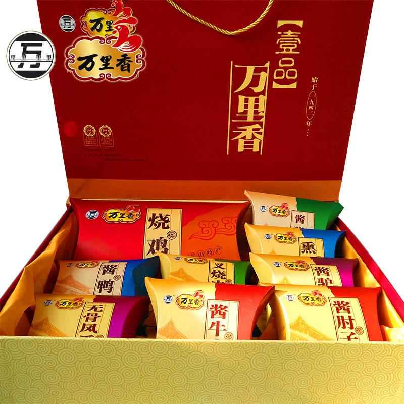 万里香礼盒
