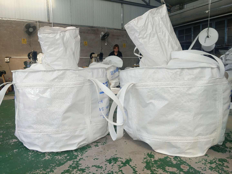 郑州|吨袋厂家|吨袋价格