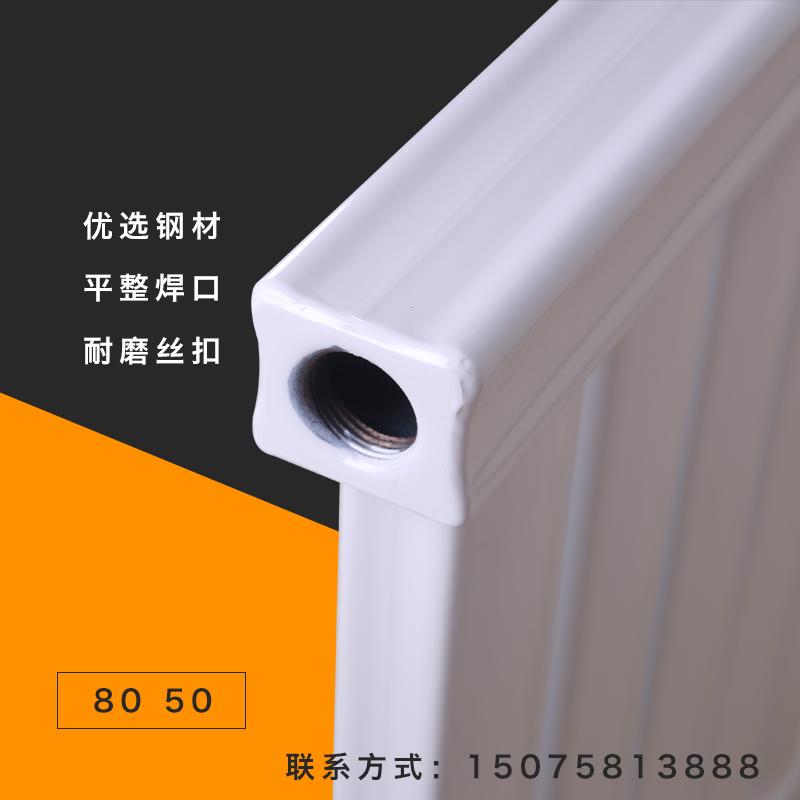 低碳钢管散热器