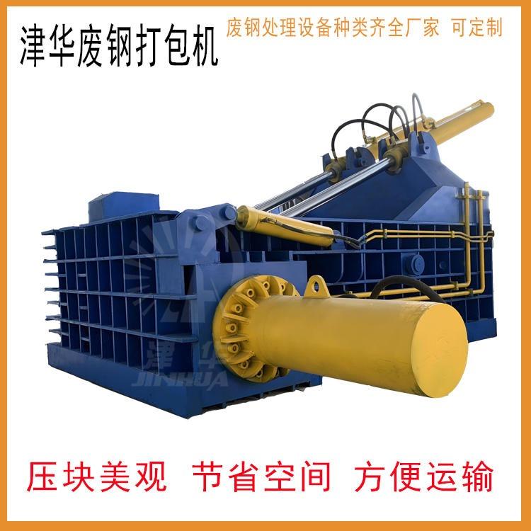 废钢剪切机厂家 天津华津液压只做精品