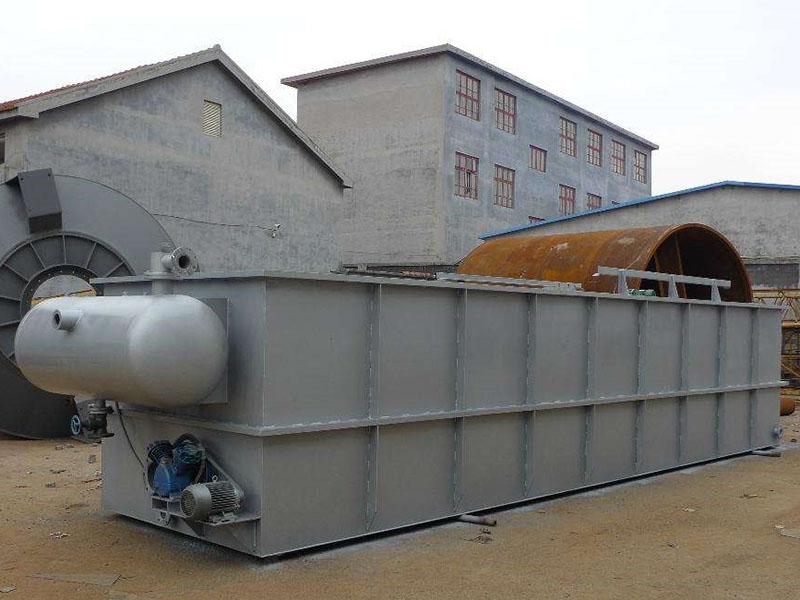 造纸厂用污水处理设备