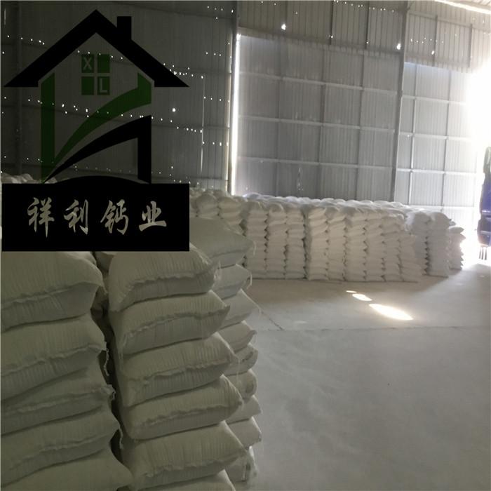 唐山灰钙粉厂家
