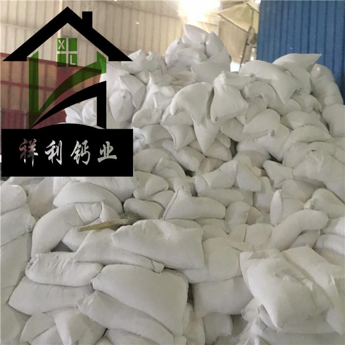 唐山灰钙粉