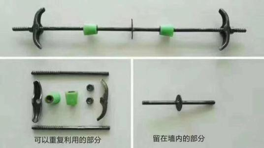 三段式止水螺杆,三段