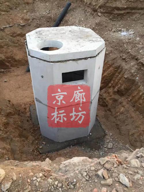 廊坊、北京预制阀门井|厂家