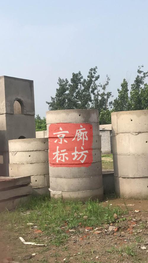 北京预制检查井|预制阀门井