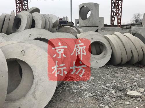 北京、廊坊污水井|品牌(廊坊京标污水井)