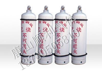 北京工业气体-北京乙