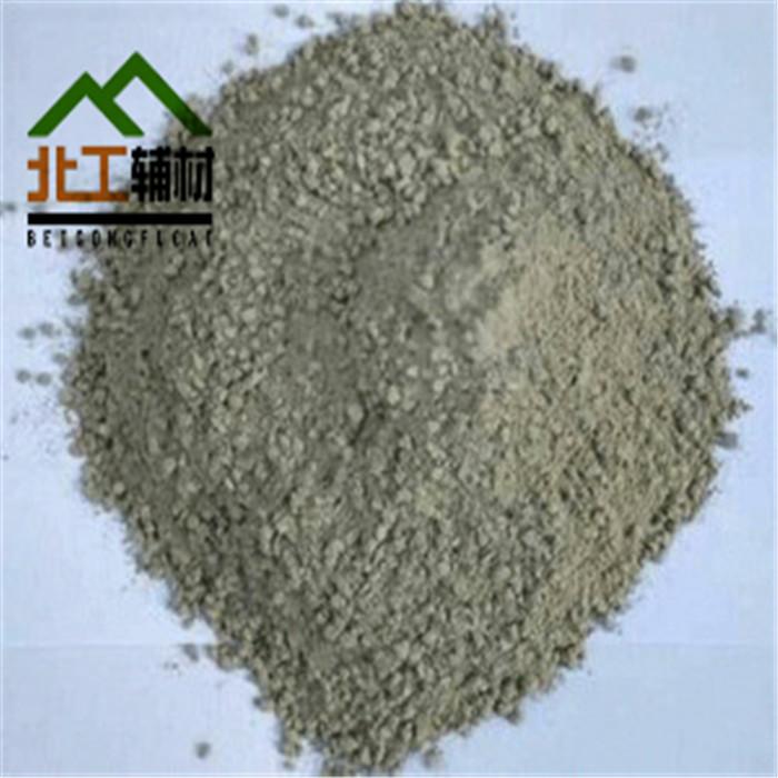 北京成品砂浆