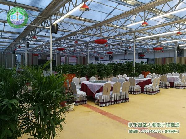 河南生态餐厅温室,河