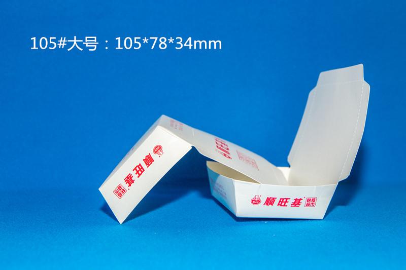 105#大号纸盒(10.5*7