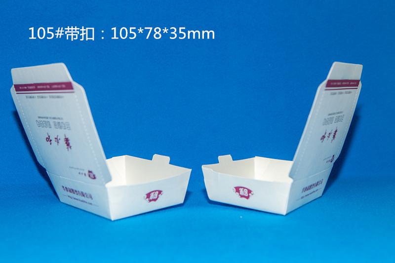 105#带扣纸盒(10.5*7