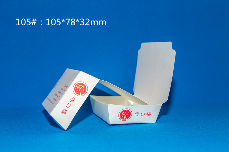 105#纸盒(105*78*32m