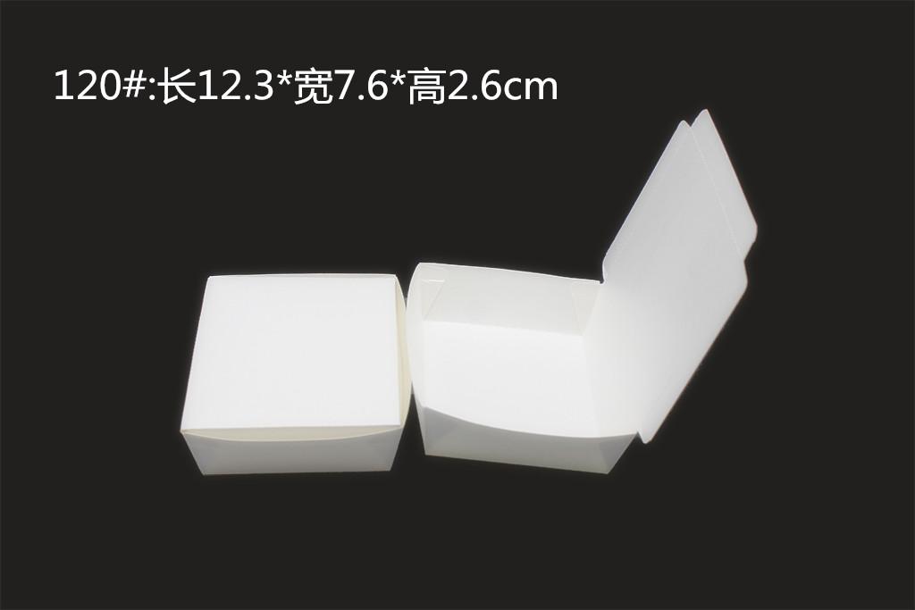 120#纸盒(长123*宽76