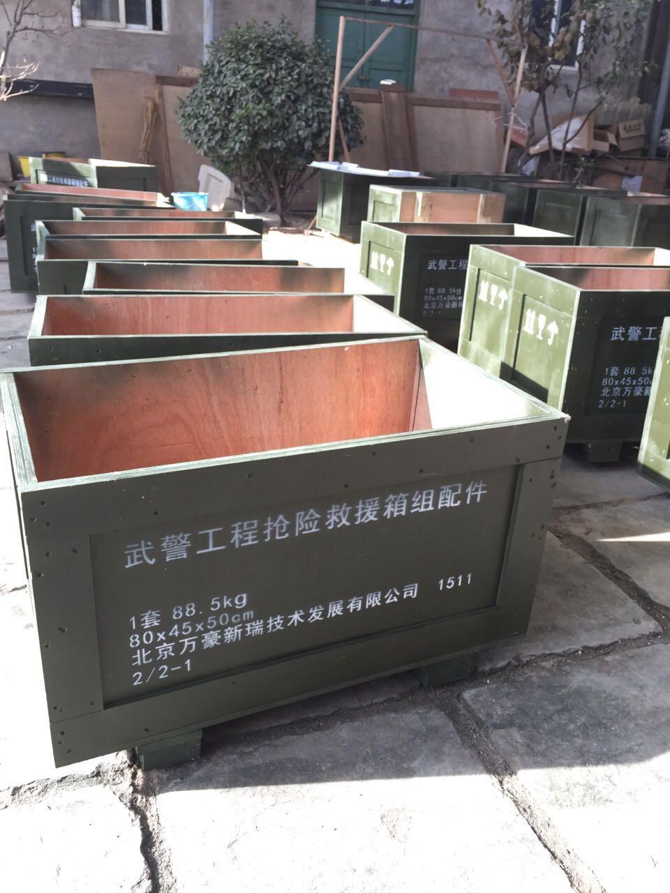 延庆永宁部队军用仪器
