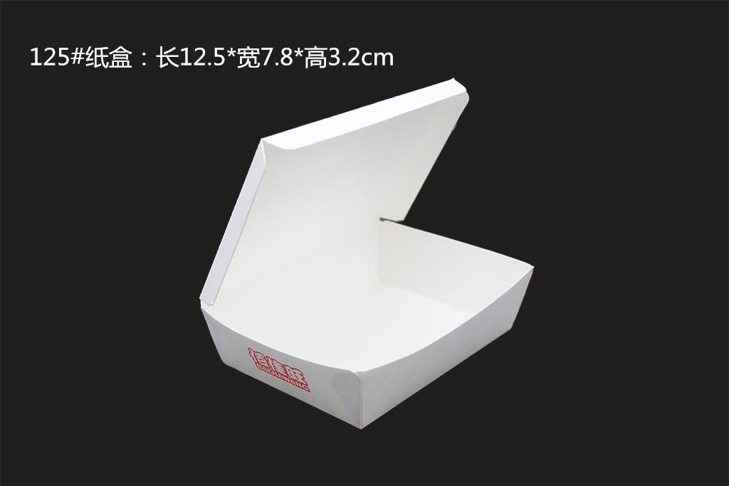 125#纸盒(长125*宽78