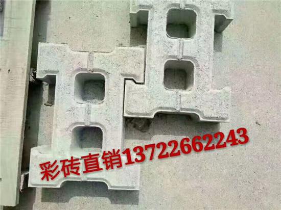 混凝土模块