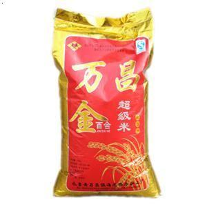 金百合-超级米