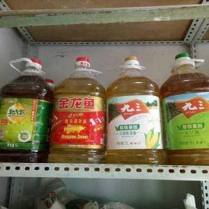 金龙鱼大豆油玉米油