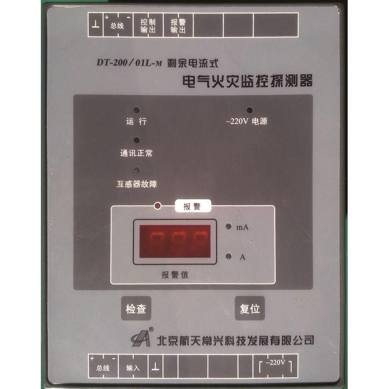 DT-20001L剩余电流式