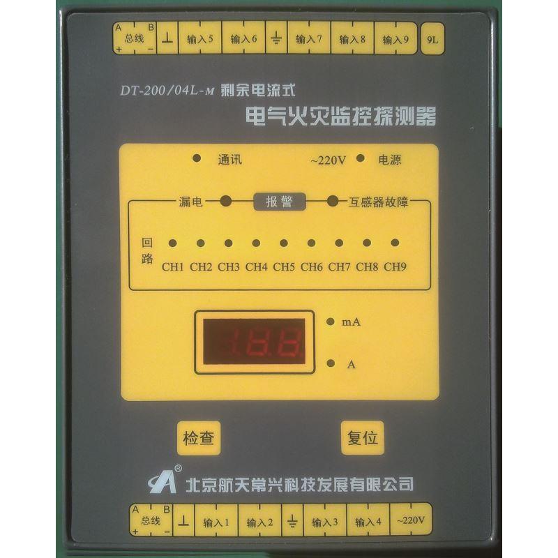 DT-20009L剩余电流式