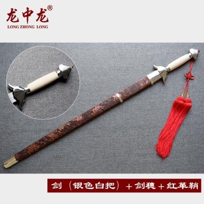 剑(银色白把)+剑穗+红革鞘