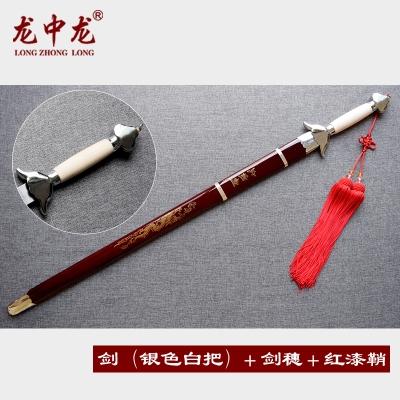 剑(银色白把)+剑穗+红漆鞘