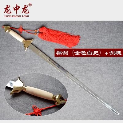 裸剑(金色白把)+剑穗