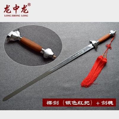 裸剑(银色红把)+剑穗