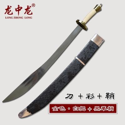 刀+彩+鞘【金色白把+黑革鞘】