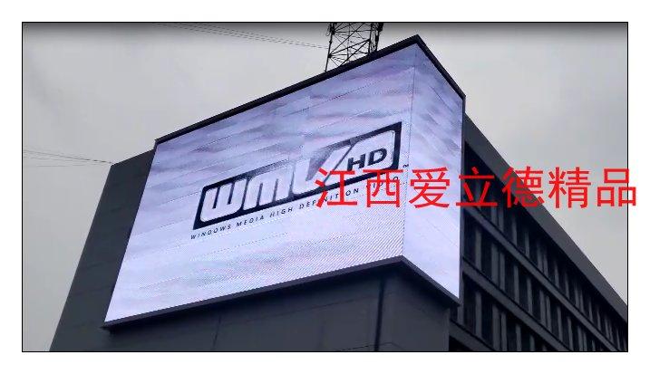 萍乡周江产业园P10全